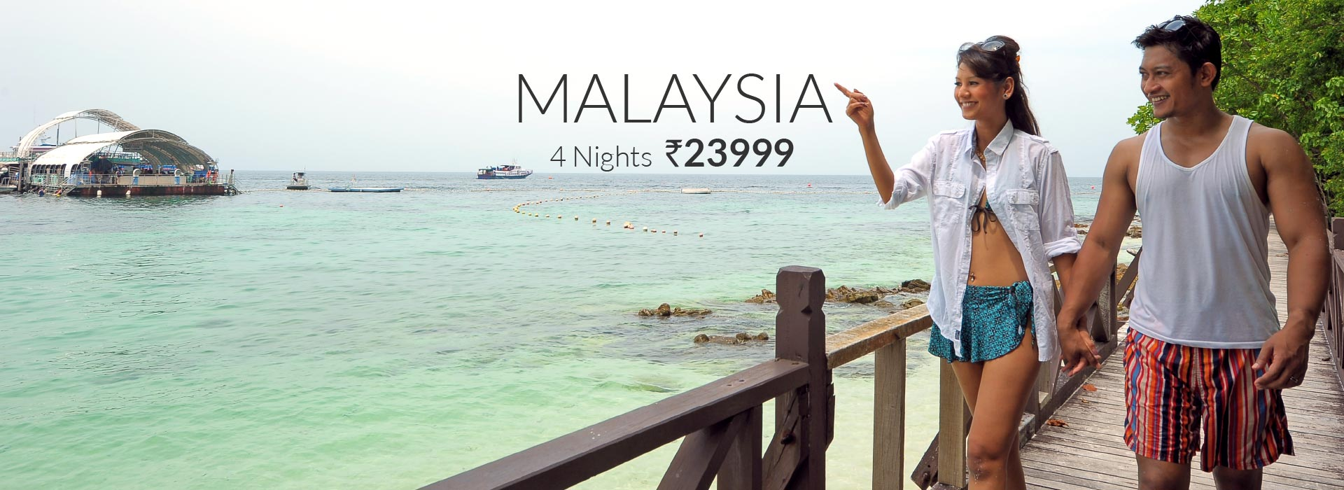 kuala lumpur holidays deal package dpauls travel. Black Bedroom Furniture Sets. Home Design Ideas