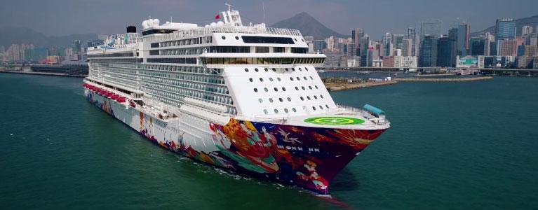 Dream Cruise Packages Book Singapore Amp Hong Kong Dream